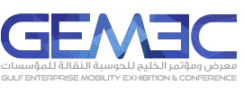 Gulf Enterprise Mobility Exhibition & Conference Logo